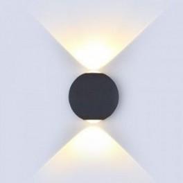Aplique LED de Parede V-TAC...