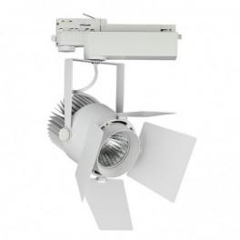 Projector LED V-TAC 33W...